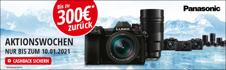 Lumix Winter Cashback